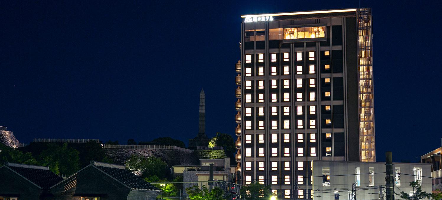 城のホテル甲府 サンパークホテル内藤 山梨 甲府 甲府駅 南口